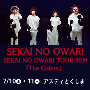 SEKAI NO OWARI TOUR 2019 「The Colors」